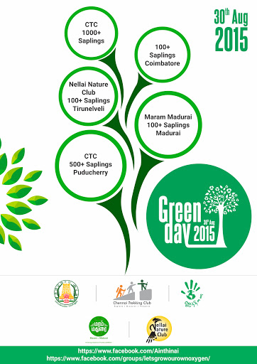Green Day clipart afforestation CTC Aug The Green Green