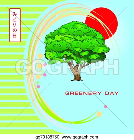 Green Day clipart plant Gg70188750 Green EPS day Vector