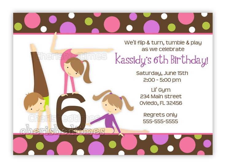 Gymnastics clipart birthday party In With Boy Invitation Girl