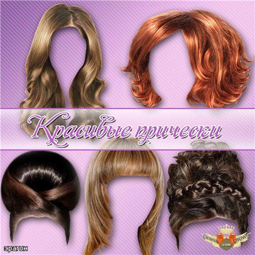 Hair clipart side face Various hair clip PSD ladies