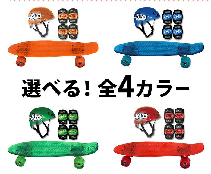 Halo clipart retro SPORTS Skateboard Skateboard skateboard Rakuten