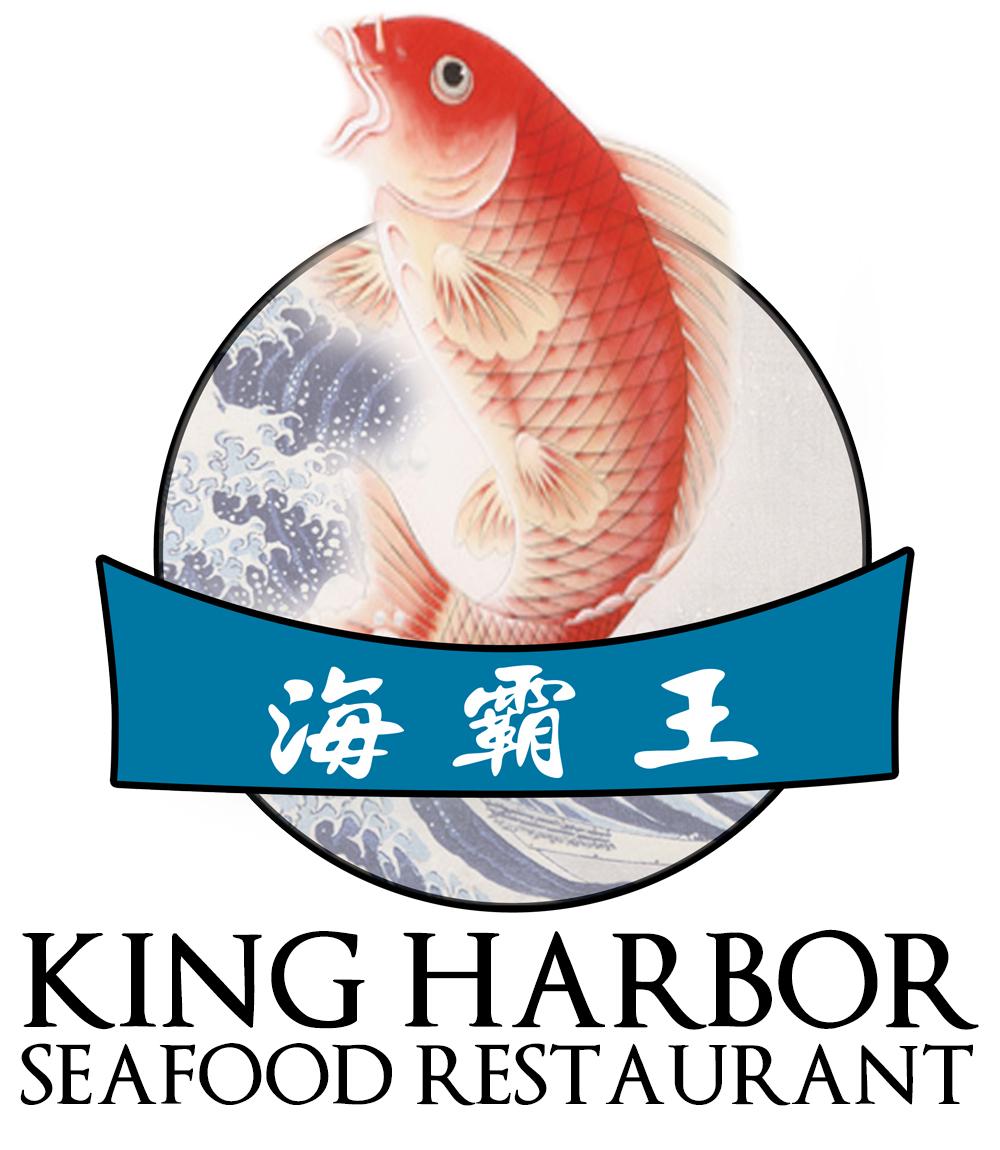 Harbor clipart seafood restaurant King Seafood Harbor  Anaheim