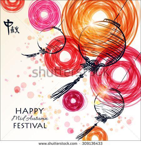 Harvest Moon clipart lantern festival Oriental (Chuseok Mid Pinterest Happy