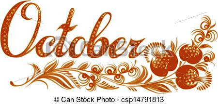 Harvest Moon clipart october birthday Stock  clip month month