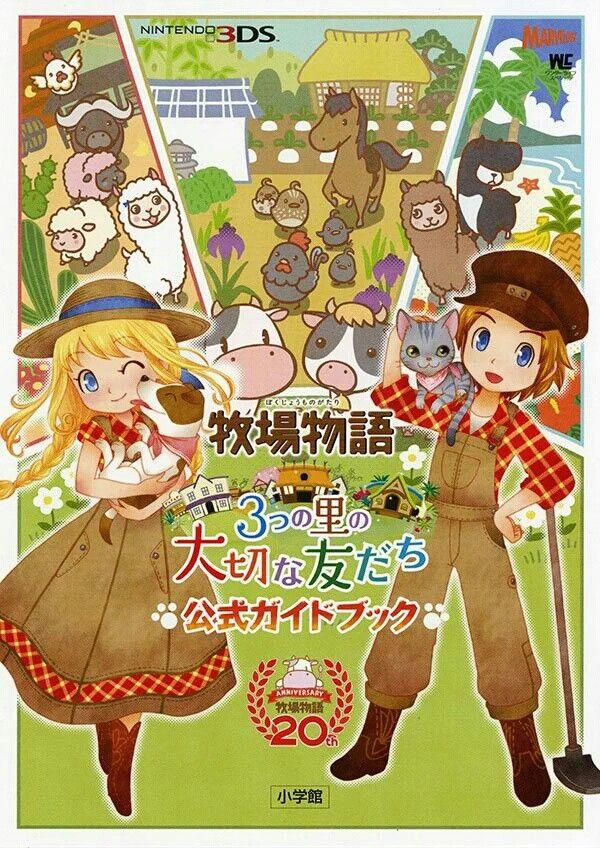 Harvest Moon clipart september season On best Pinterest Harvest 72