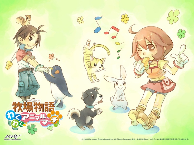 Harvest Moon clipart yellow Animal 50 Harvest Parade (game)