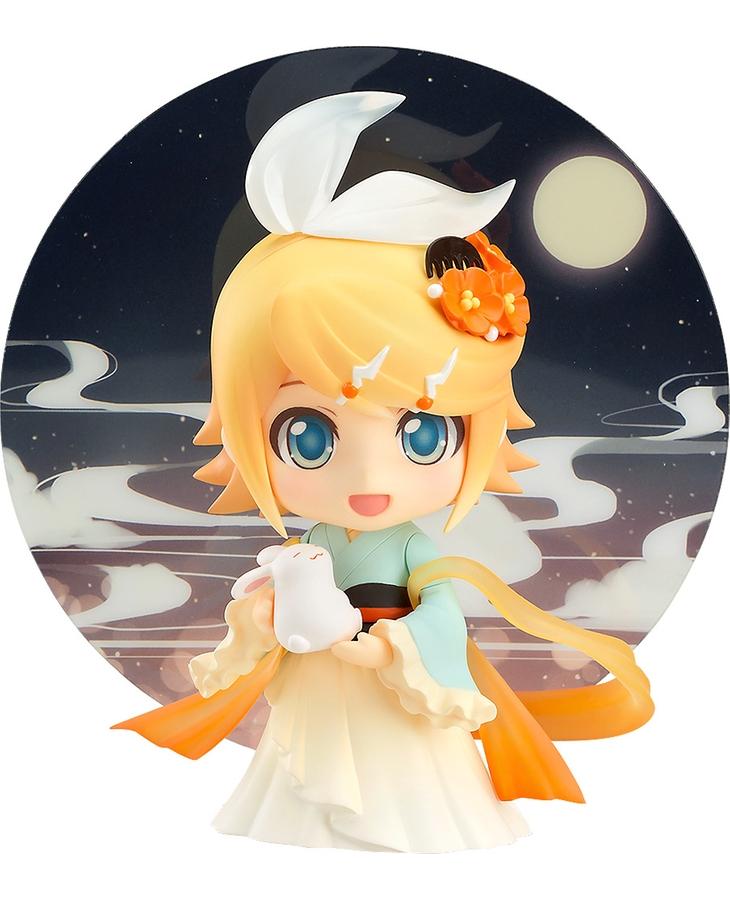 Harvest Moon clipart yellow Rin: Nendoroid Nendoroid Harvest Moon
