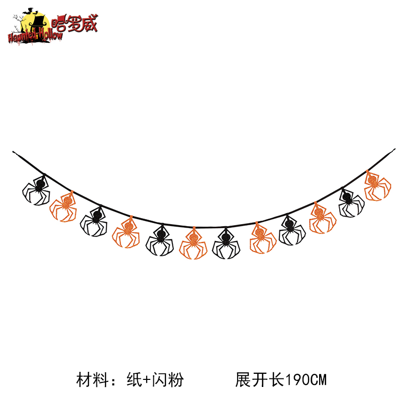 Haunted clipart spider hanging Get glitter China decorative House