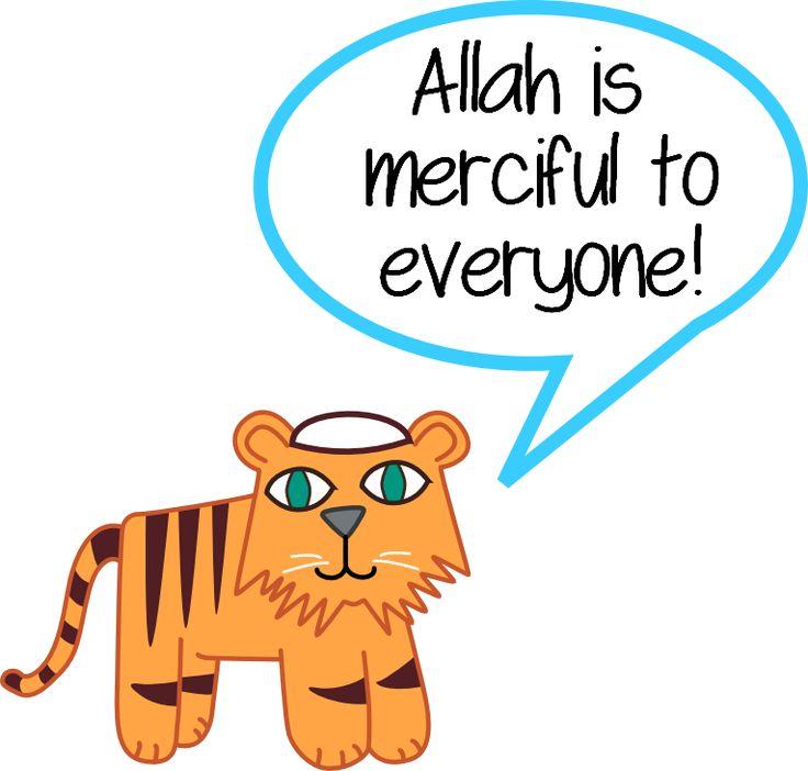 Haven clipart allah Images Allah 1 ar rahman