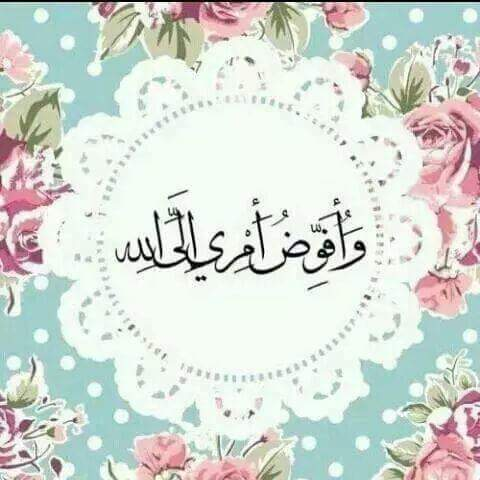 Haven clipart allah The of Love You you
