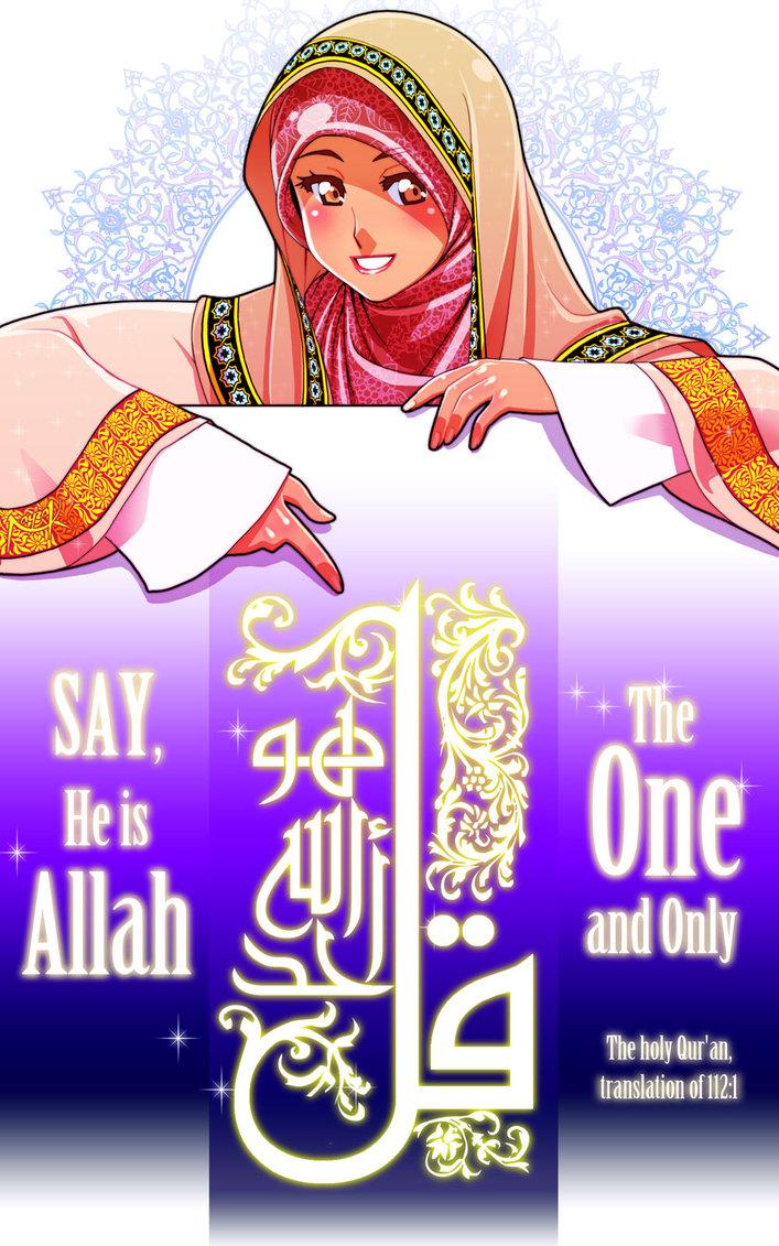 Haven clipart allah DeviantArt Who is Allah? Nayzak
