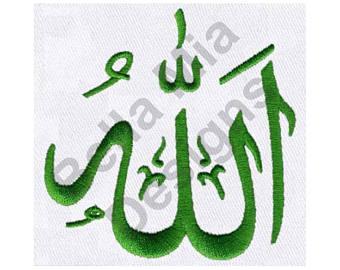 Haven clipart allah Original painting Allah In arabic