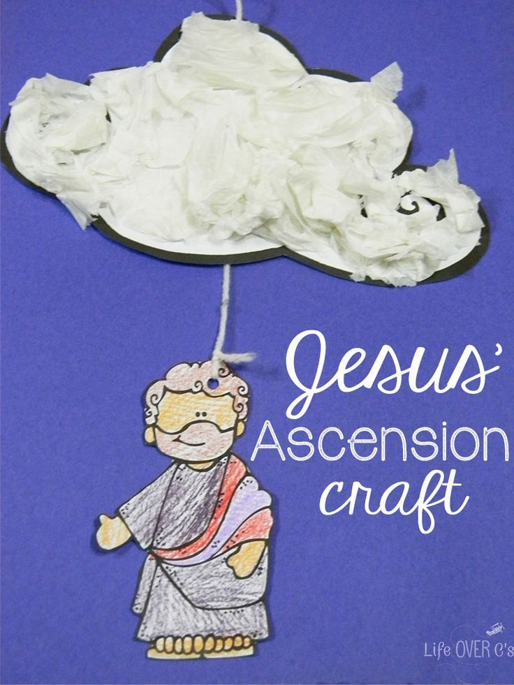 Haven clipart ascension day On Jesus' and Craft Abundant