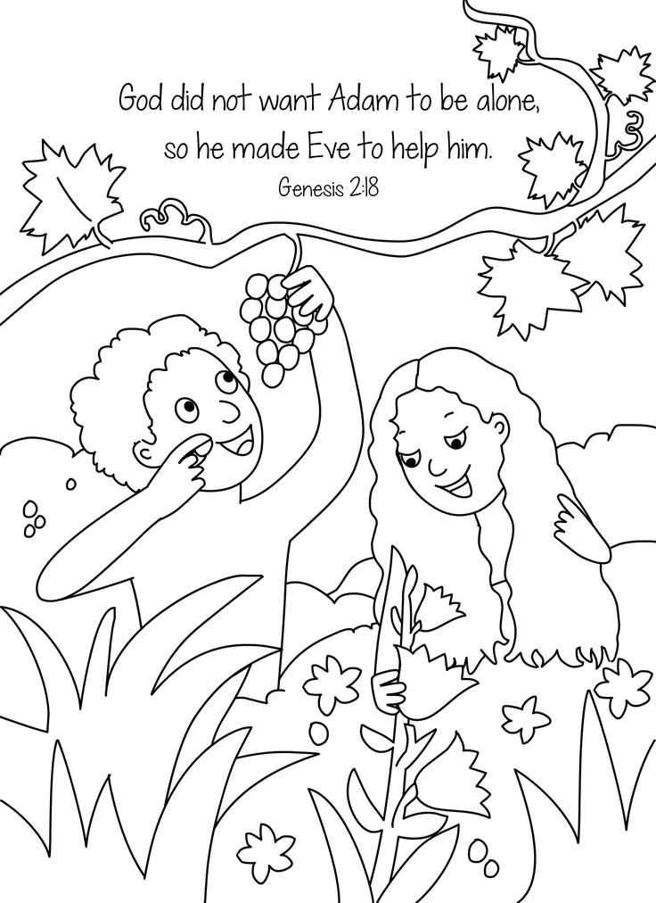 Haven clipart god creation Ideas Best memory 25+ the