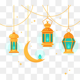 Haven clipart islam Icons Vectors Png Download for