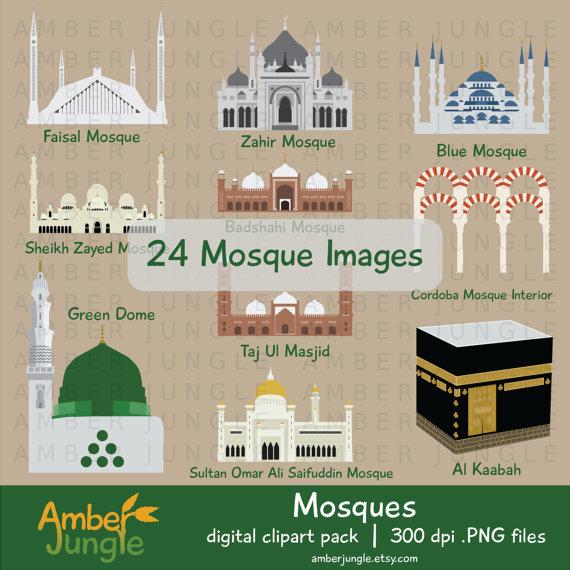 Haven clipart islam Silhouette Mosque Masjid Clipart: Scrapbook