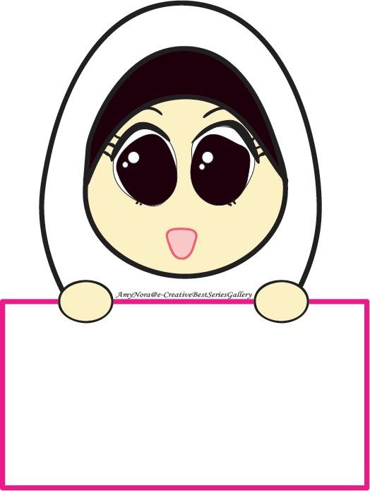 Heaven clipart islam Girl on clipart about by