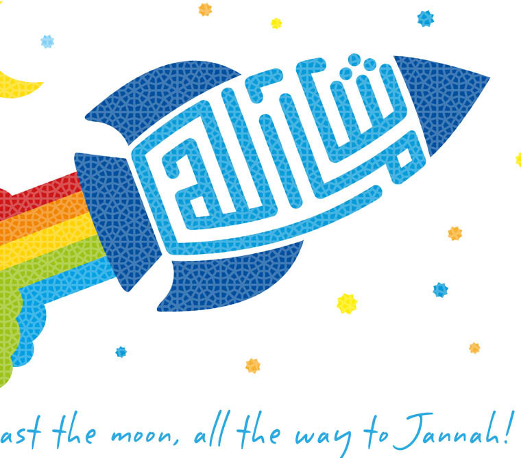 Haven clipart jannah Masha'Allah Print Rocket Art Item