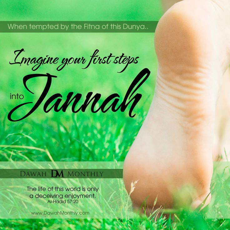 Heaven clipart jannah Imagine steps Quotes into on