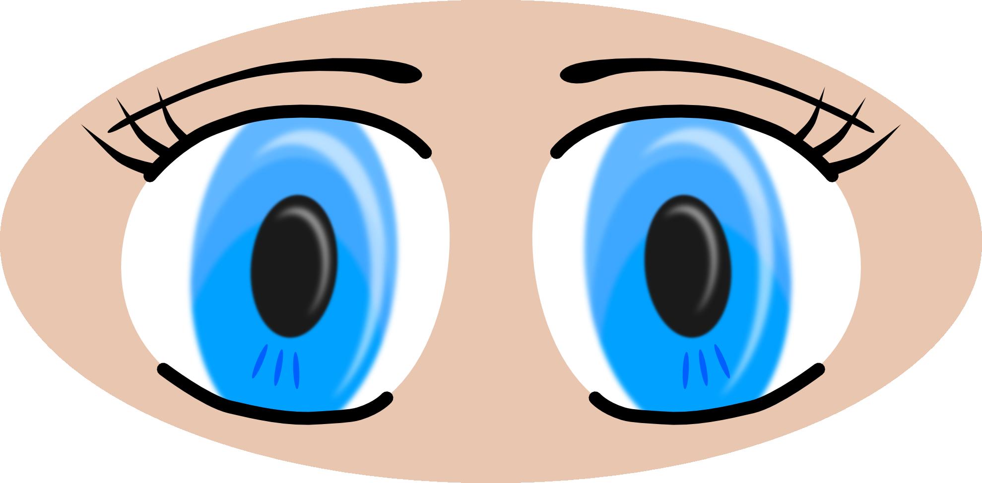 Hazel Eyes clipart anime #159 Clipart 149 Tiny Eyes