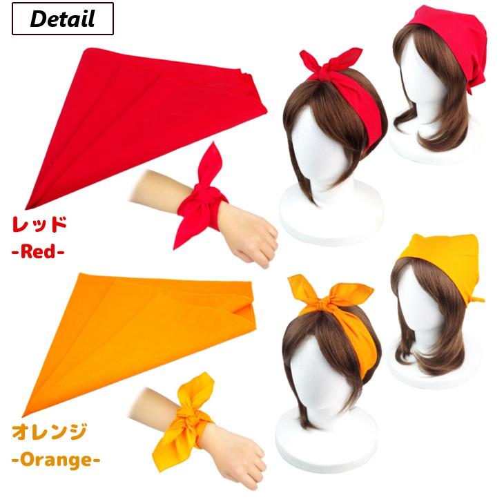Headband clipart athlete Pulle The ★ ribbon ribbon