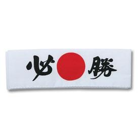 Headband clipart karate  Arts Karate Martial Headbands