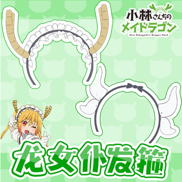 Headband clipart maid Kobayashi san Tooru Headband san
