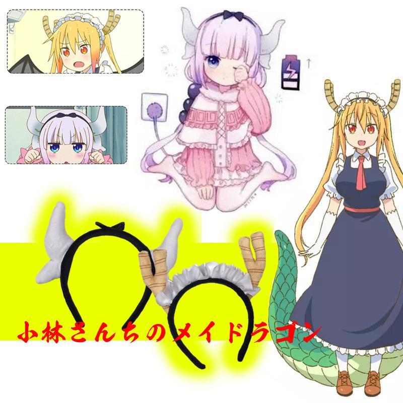 Headband clipart maid Anime Hair Maid Cosplay Miss
