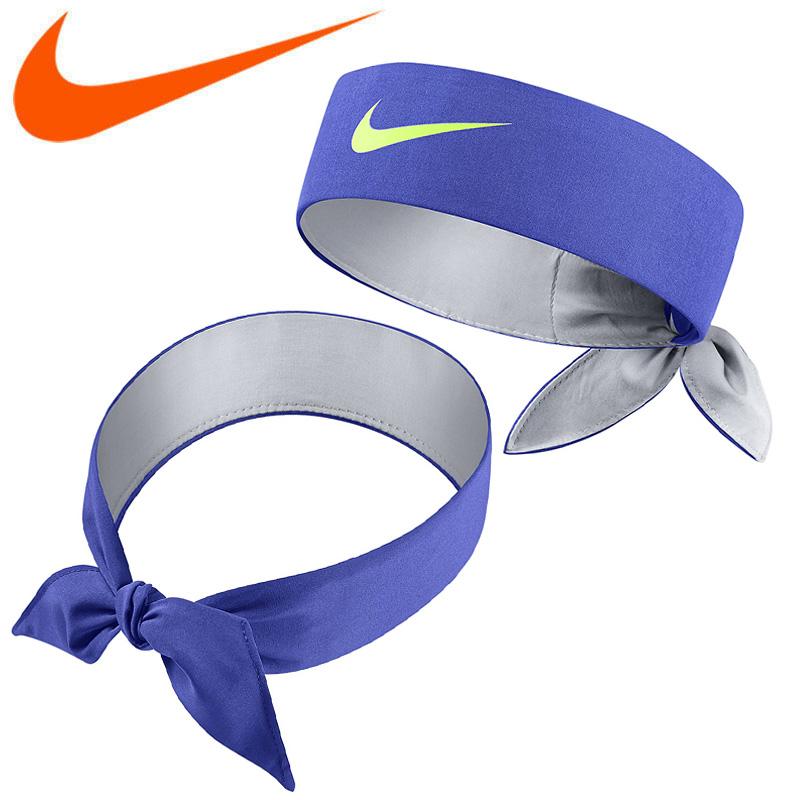 Headband clipart mens nike Tennis headbands nike nadal TB2U5AXnJRopuFjSZFtXXcanpXa_!!1078236968