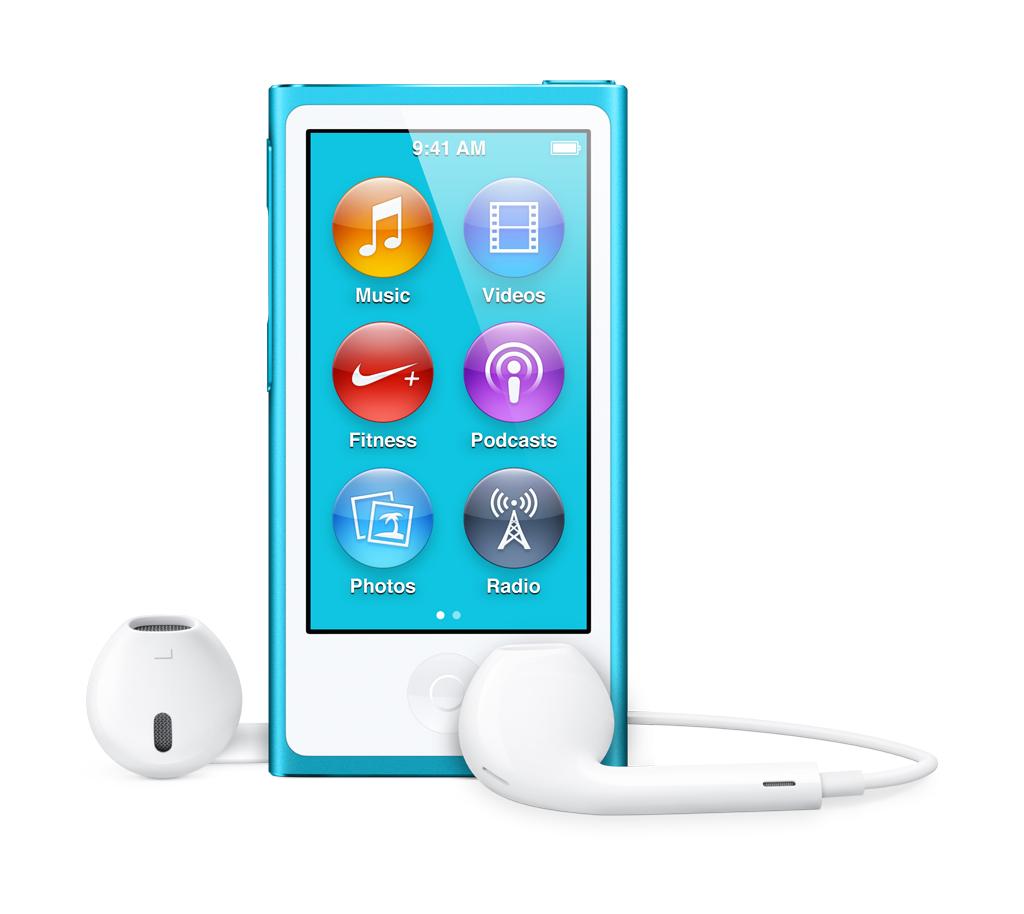 Headphone clipart ipod headphone IPod Specialist Edge iPod –
