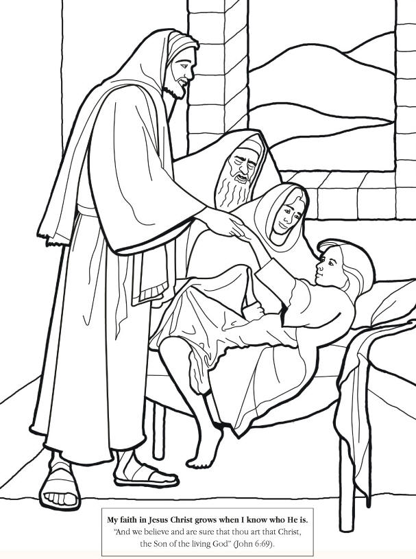 Healing clipart god the father For Jesus kids coloring cliparts(bible