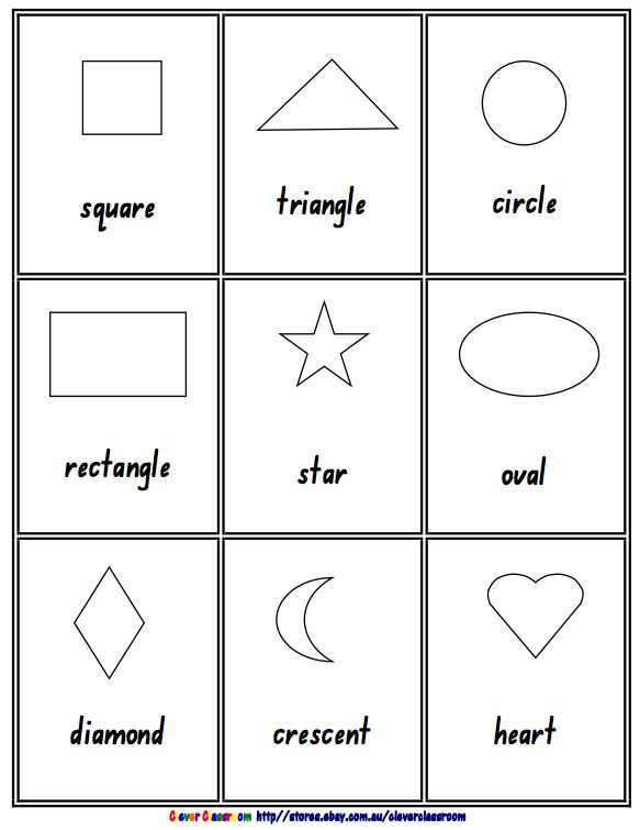 """Heart-shaped clipart 2d shapes Posters Shapes 3D Primary """"2D"""