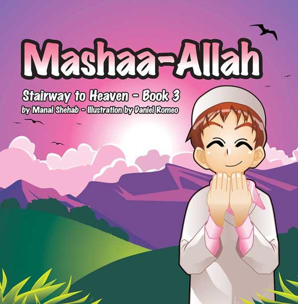 Heaven clipart allah Heaven – Children's to Heaven