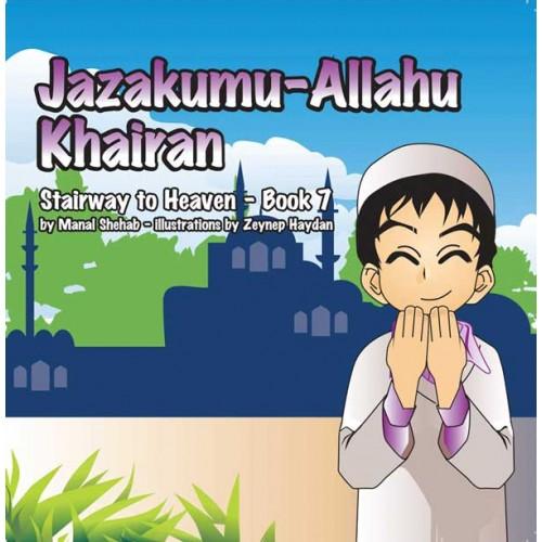 Heaven clipart allah Khairan Hajj Discounted 7 Islamic