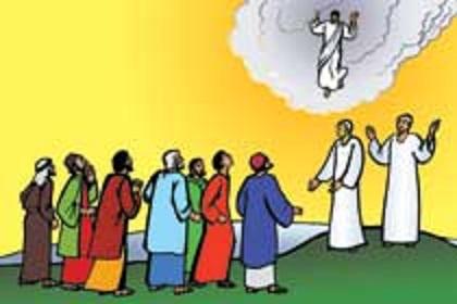 Heaven clipart ascension #9