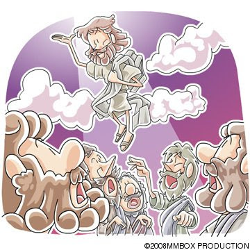 Heaven clipart ascension #13