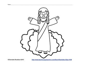 Heaven clipart coloring page More this Lord the to