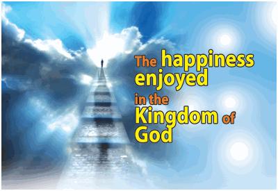 Heaven clipart god's kingdom Of clipart kingdom (27+) Kingdom