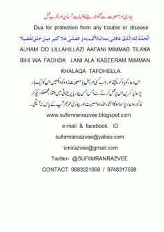 Heaven clipart jannah Islamic #jannah on #heaven #paradise