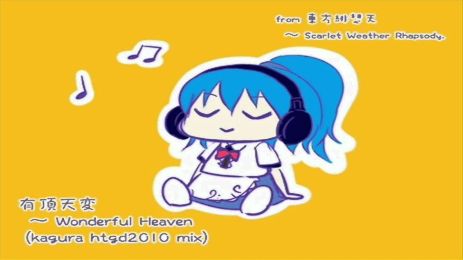 Heaven clipart wonderful Remix Touhou Heaven Vocal YouTube
