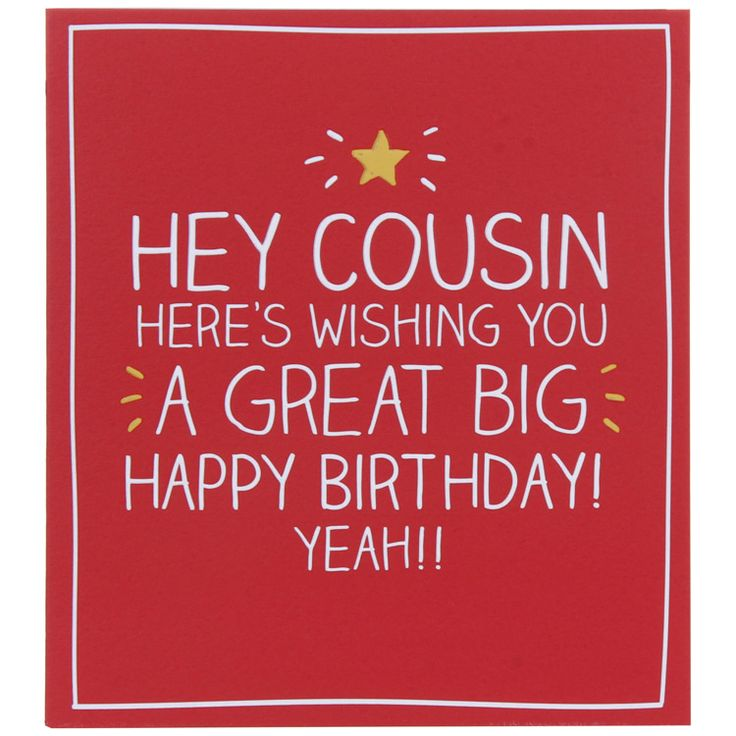Hello! clipart boy cousin Quotes and Cousin birthday Pinterest
