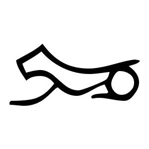 Hieroglyphs clipart Egyptian Hieroglyph Polyvore Egyptian Clipart