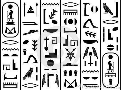 Hieroglyphs clipart cartoon Clipart Hieroglyphics egyptian clipart white