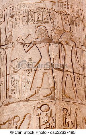 Hieroglyphs clipart wall #3