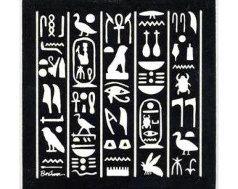 Hieroglyphs clipart wall #4