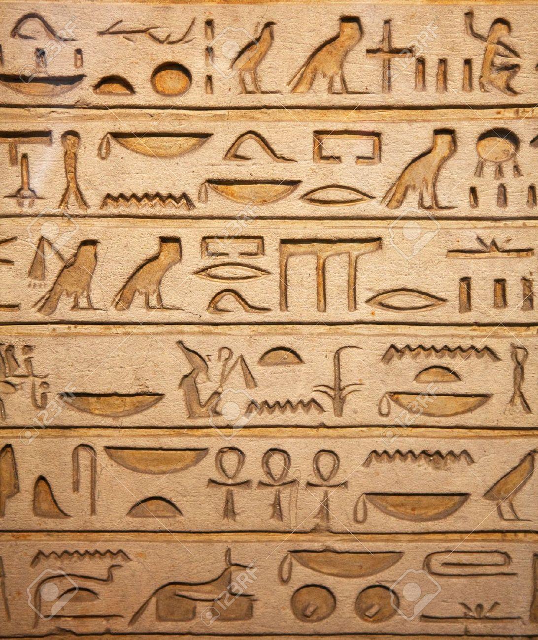 Hieroglyphs clipart wall #1