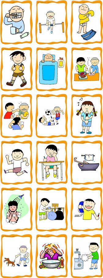 Vacation clipart free time activity Clipart Clip art Free