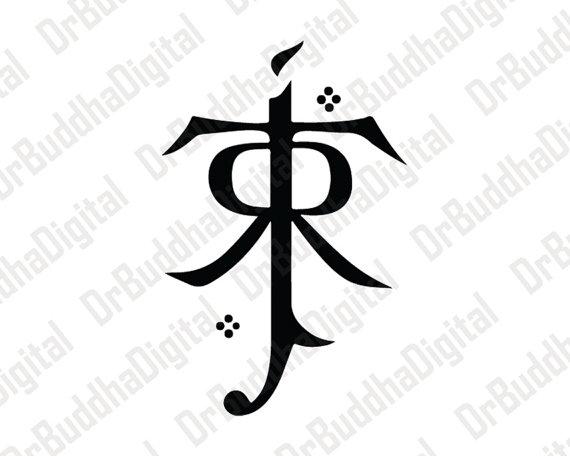 Hobbit clipart tolkien Tolkien clipart Download clipart clipart