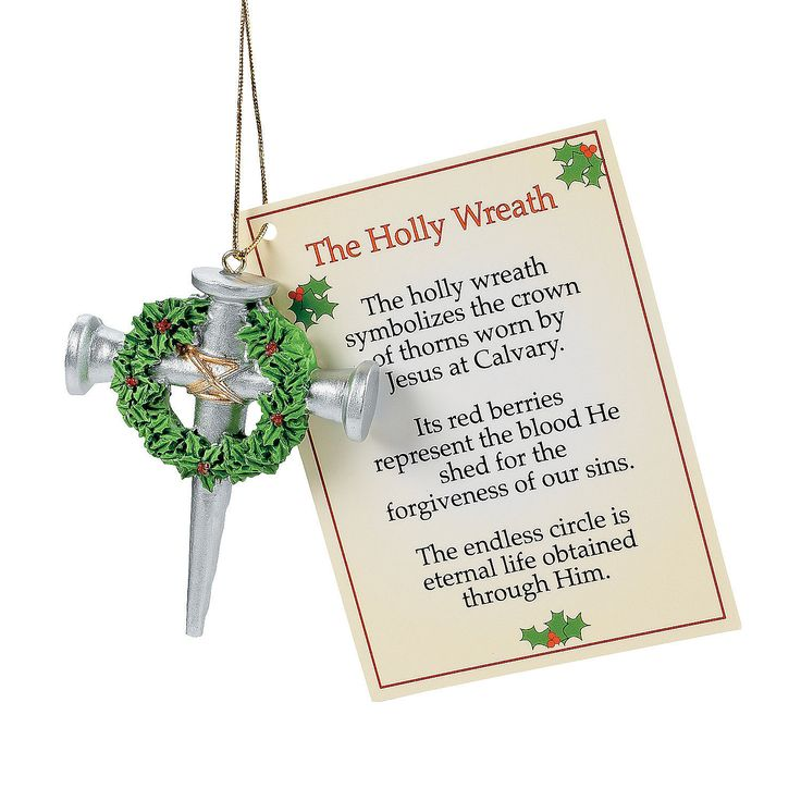 Holley clipart ornament Com Cross Pinterest Legend with