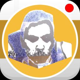 Hologram clipart recording data App w/ Deep Annie Hologram